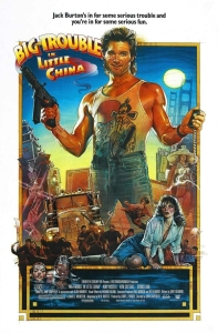 Big Trouble in Little China - poster final