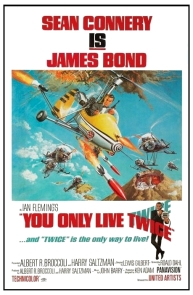 You Only Live Twice - poster final